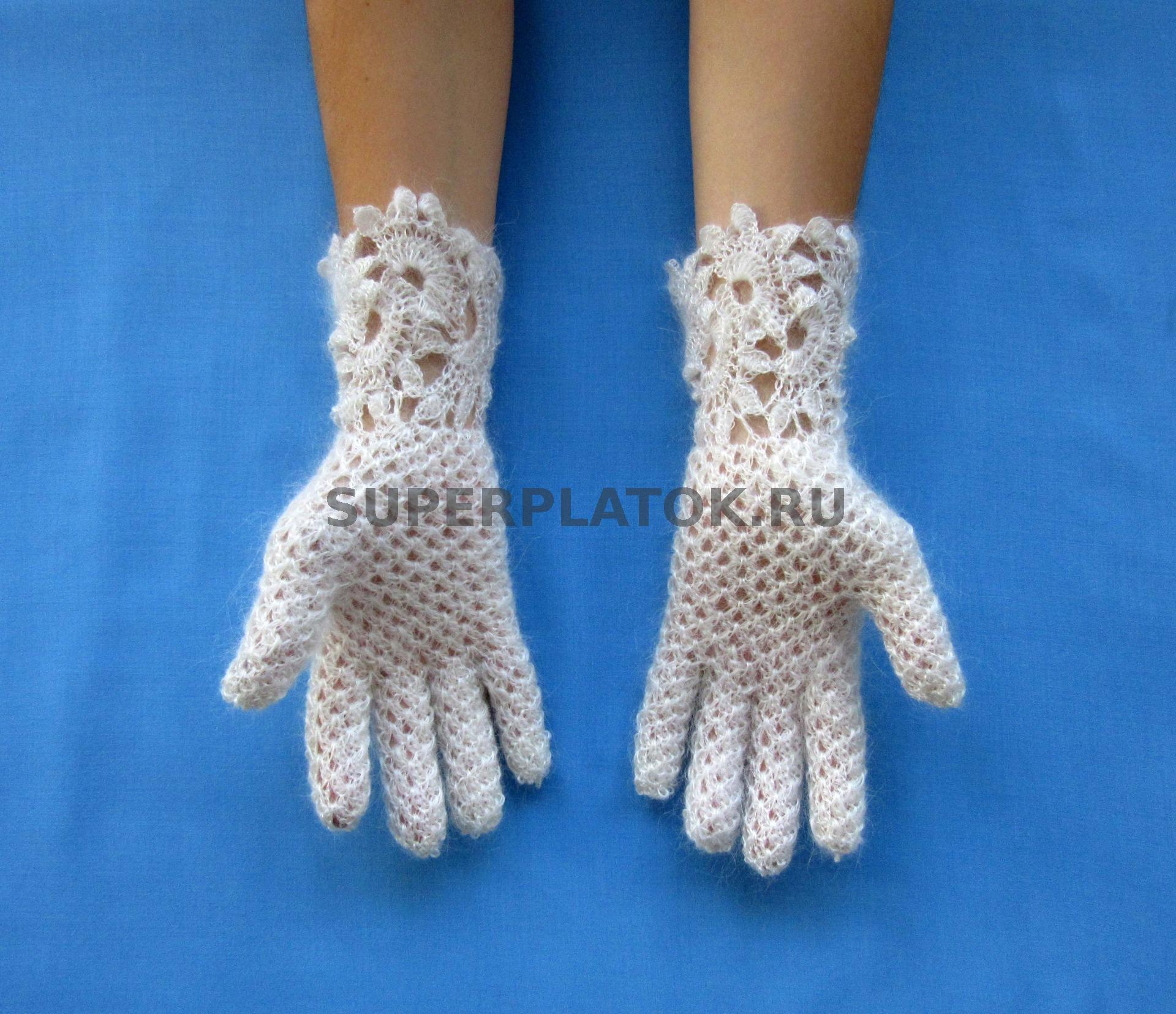 Ажурные перчатки ажурное вязание крючком