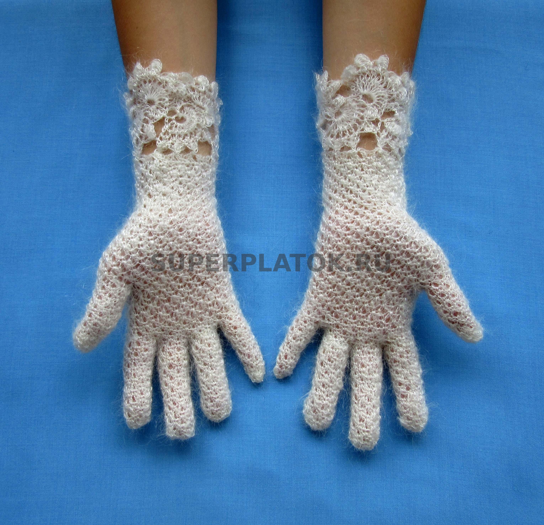 Перчатки для ручной работы